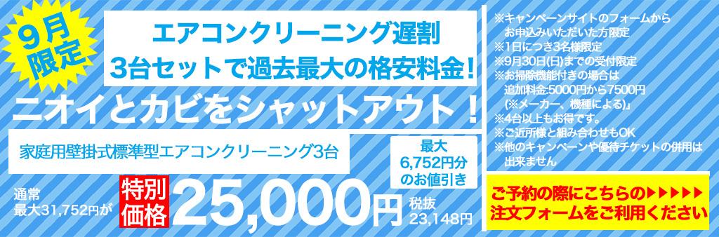 top_banner_8camp1