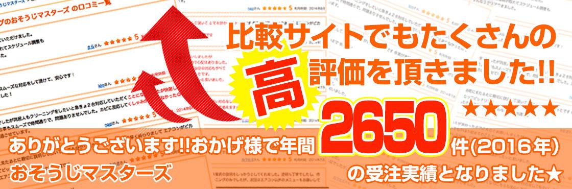 top_banner_2