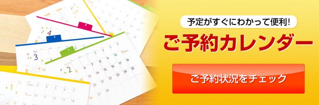 Top Banner Calendar
