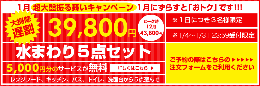 top_banner_1camp