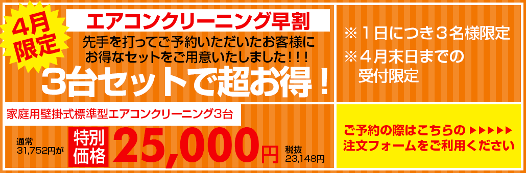 top_banner_4camp