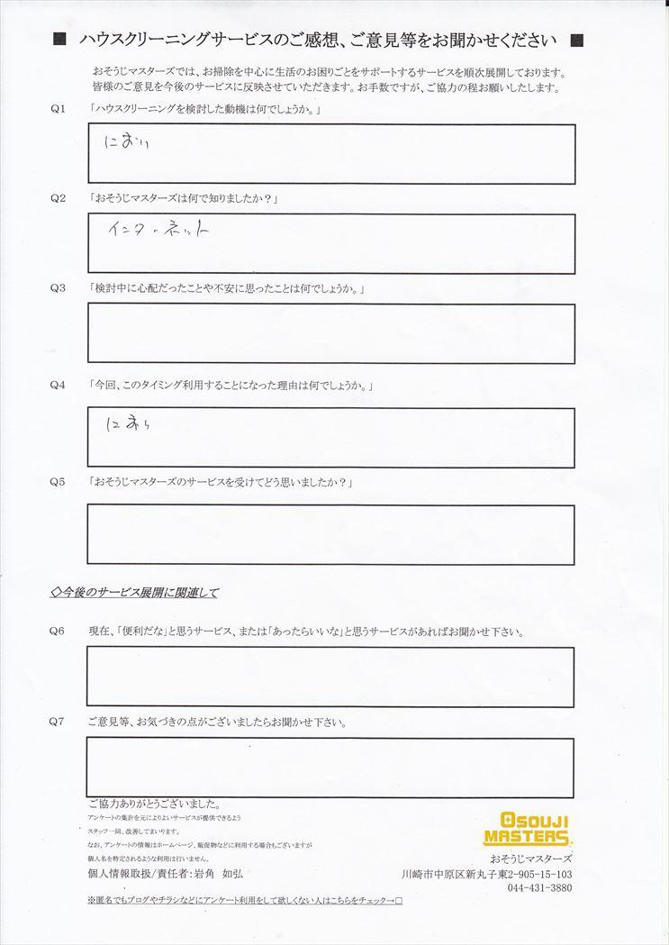 2018/05/09 エアコンクリーニング 横浜市金沢区