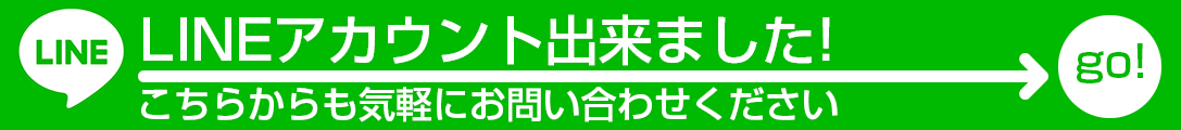 line_new_bnr