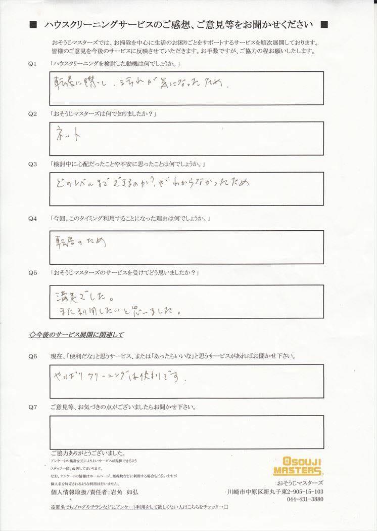 2016/09/19 ガスIHコンロクリーニング・シンク研磨 横浜市港北区