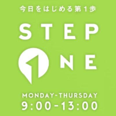メディア出演情報→7/6(木)FM局「81.3 J-wave」の看板番組「Step One」内のコーナー