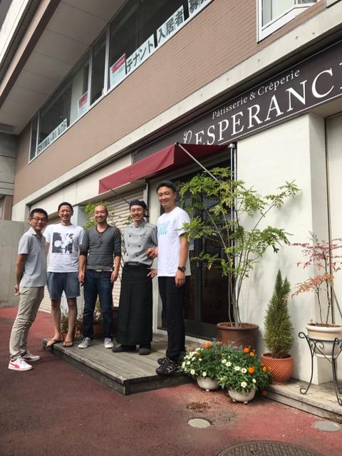 【おそうじマスターズ代表の「裏(?)」ブログ】2017/09/16(土)
