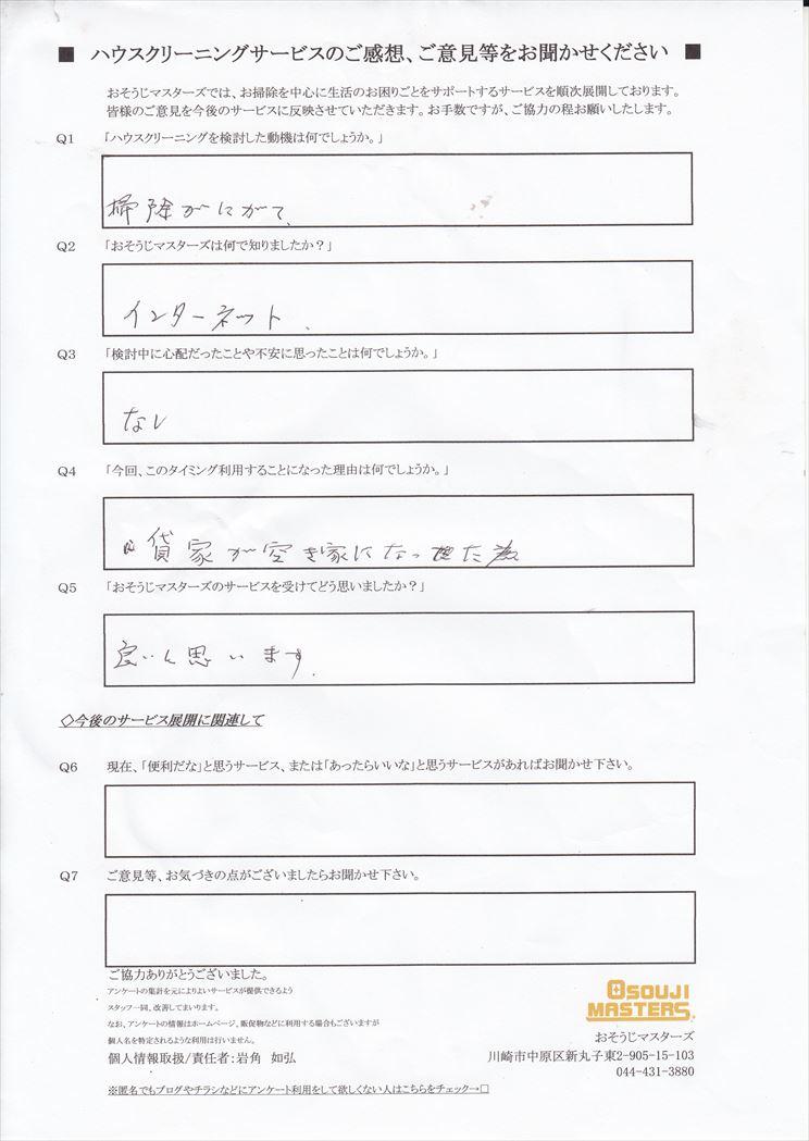 2017/10/12 レンジフードクリーニング 東京都荒川区