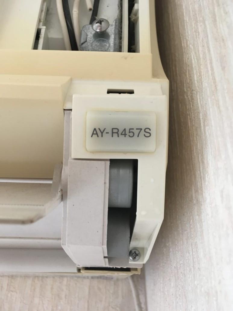 エアコンクリーニング(エアコン洗浄)/シャープ(SHARP)/AY-R457S (通常タイプ)