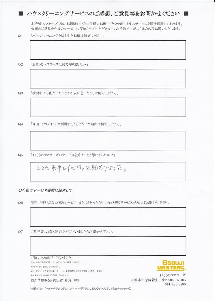 2018/06/27 浴室クリーニング 横浜市旭区