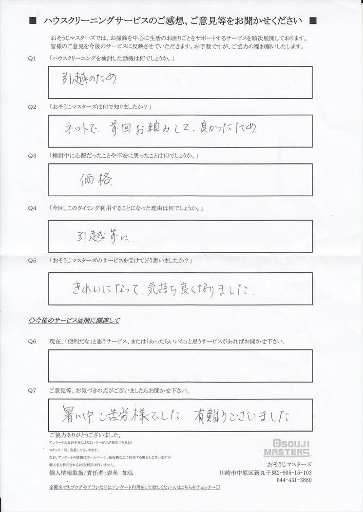 2018/08/10 エアコンクリーニング 横浜市都筑区