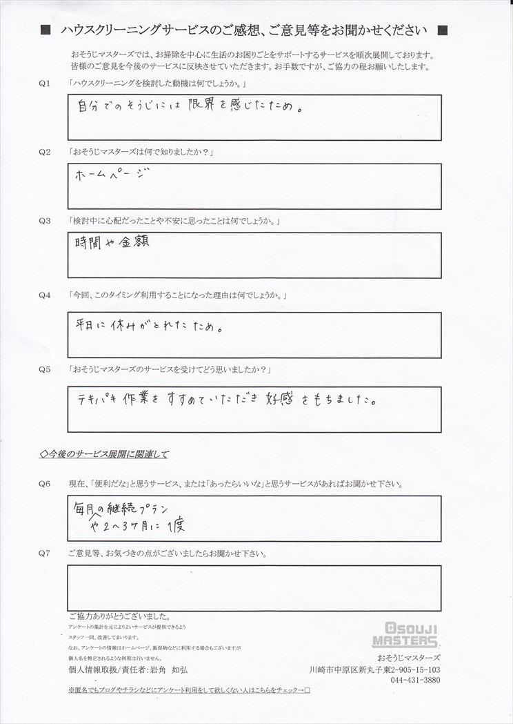 2018/08/13 レンジフード&ガスコンロ・エアコンクリーニング 東京都大田区