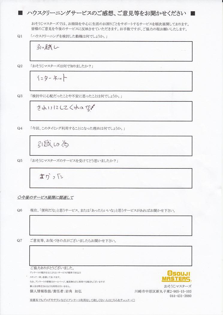2018/09/26 水まわり3点セットクリーニング 横浜市鶴見区