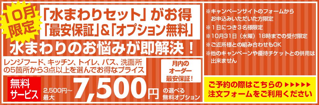 top_banner_10camp