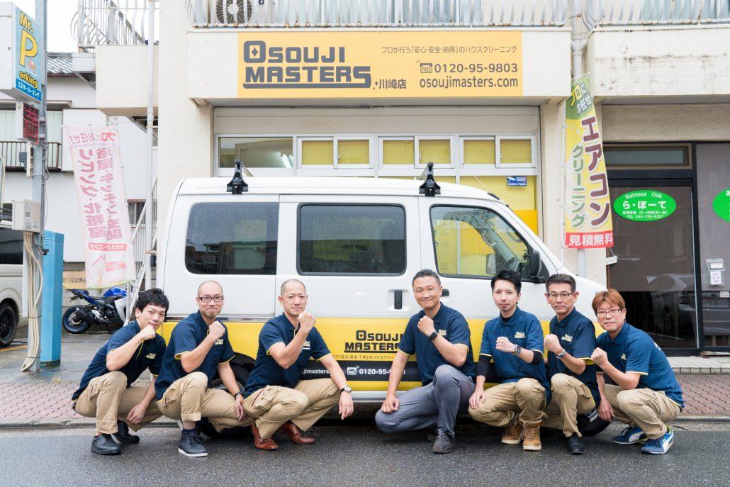 20180915 OSOUJI MASTERS Photo 0016