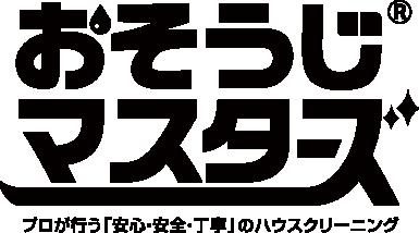 新しいロゴ(日本語バージョン)