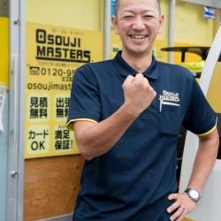 店長飯田による引っ越し前後におけるハウスクリーニング一式【作業動画】