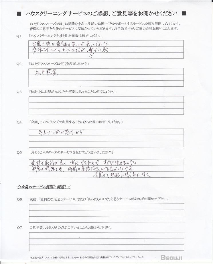 2019/10/21 レンジフード&ガスコンロセットクリーニング 東京都調布市